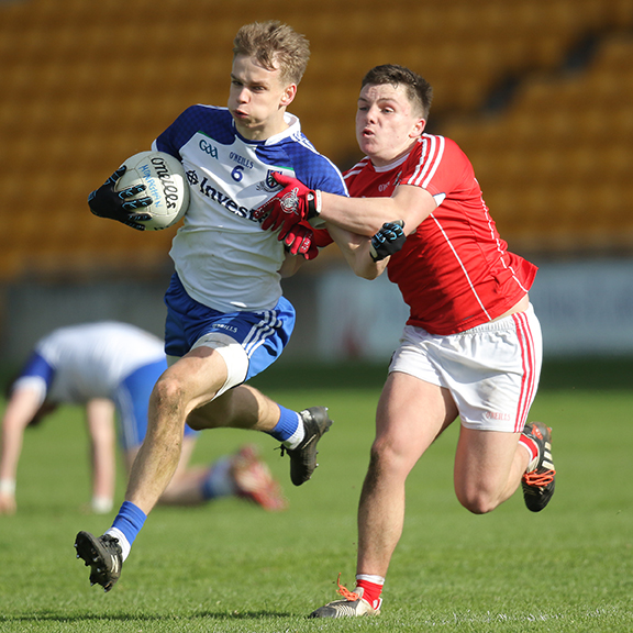 U-21s edged out by Cork