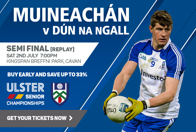 Monaghan v Down Ulster Senior Football Championship 2016 REPLAY