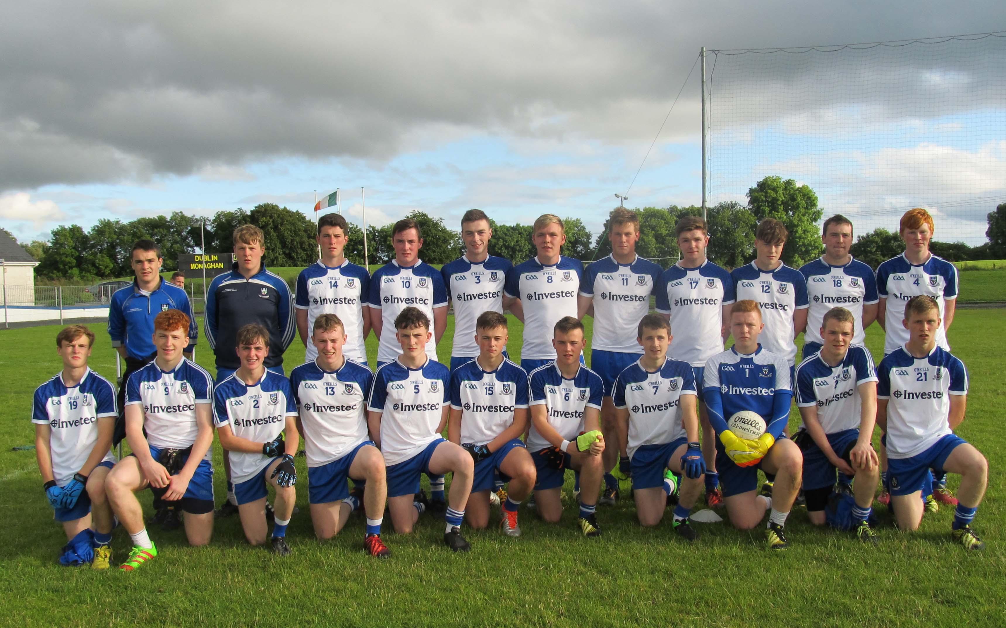 Monaghan U16 Development Squad – Update on Gerry Reilly tournament