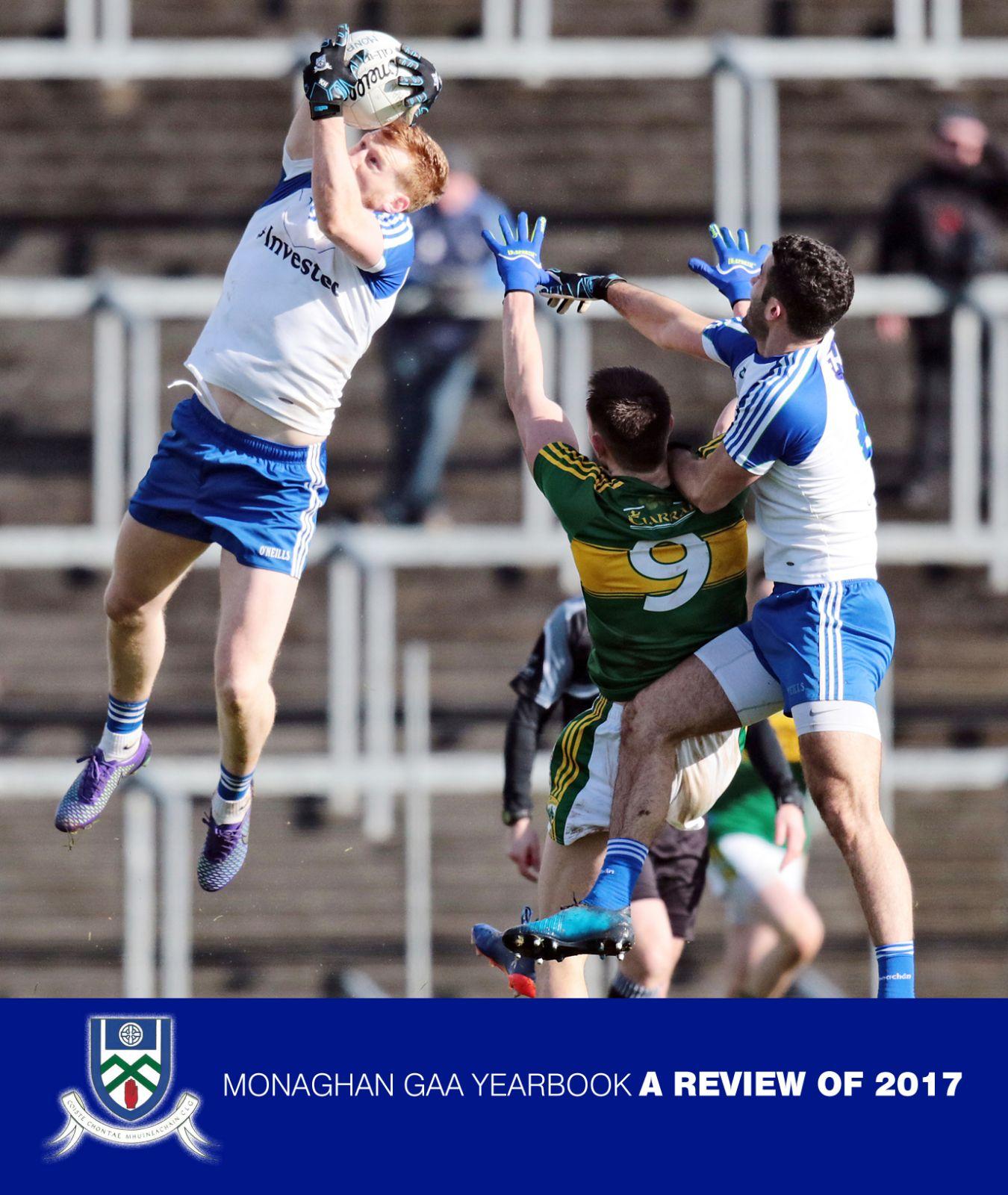Monaghan GAA Yearbook 2017