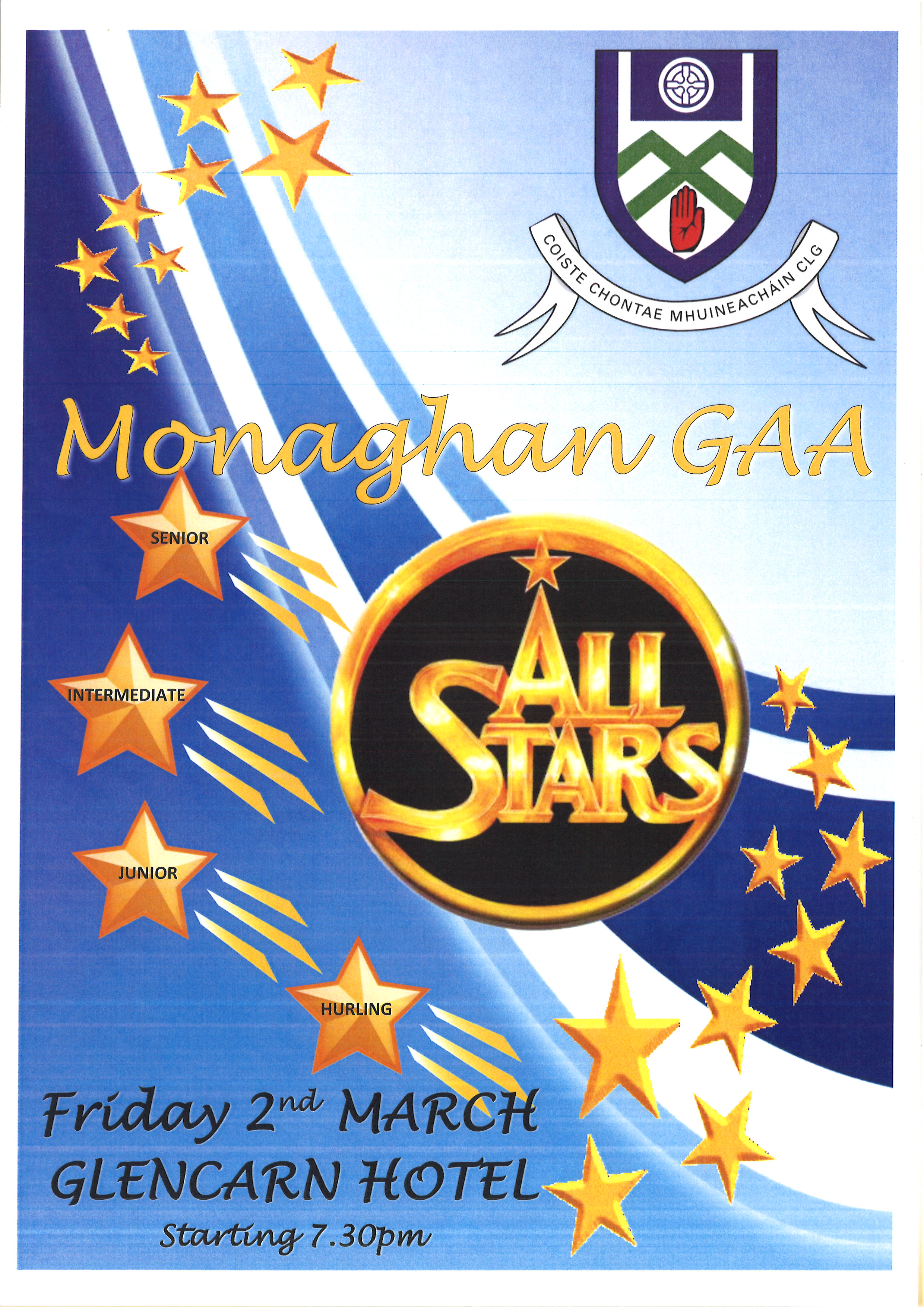 2017 Club All Stars Friday March 2nd