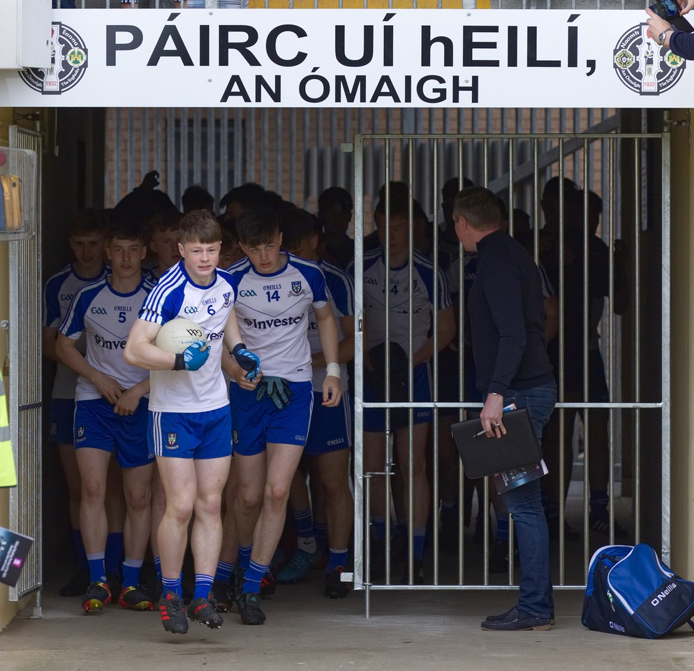 Ulster MFC: Monaghan make semi-finals