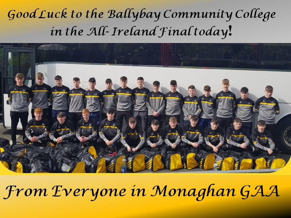Ballybay Community College – All Ireland Final