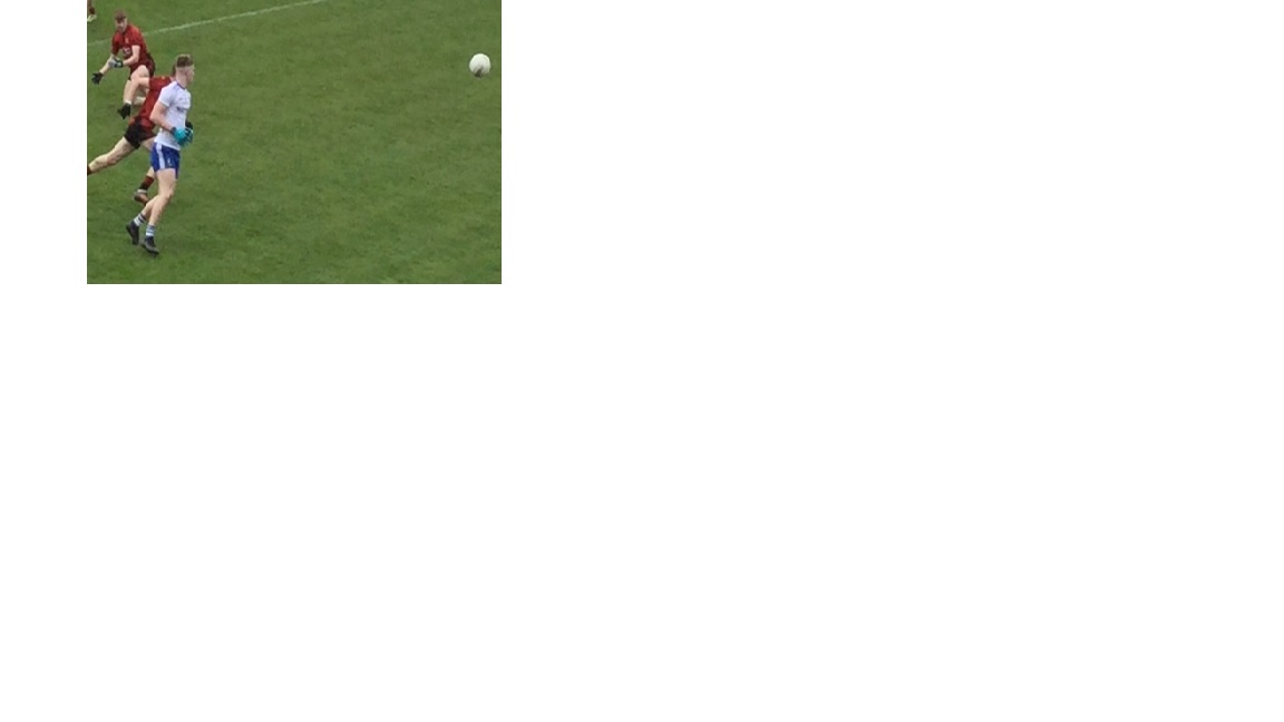 Ulster U17 Jim McGuigan Cup Minor Football League2019