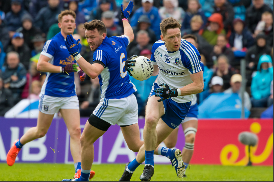 USFC Monaghan V Cavan Tickets on Sale in Entekra Centre of Excellence,Cloghan – Tuesday the 14th of May 4pm – 8pm