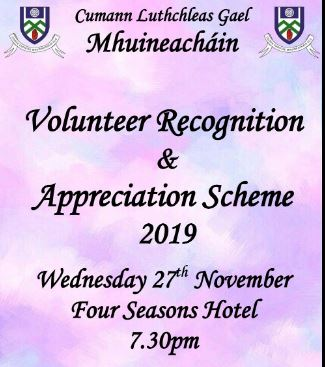 Monaghan GAA  Club Volunteer Appreciation Night – Wednesday 27th November